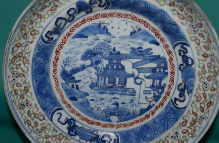 A Late 19th Century Chinese Porcelain Dish Guangxu Mark