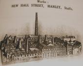 New Hall History