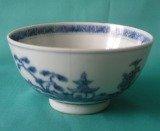 A Nanking Cargo Bowl